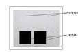 LX-S340A移动通信屏蔽器