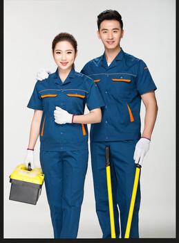 淄博劳保服订做行业领先