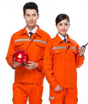淄博防静电服生产厂家