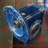 廠家直銷蝸輪減速機NMRV506375小型減速箱蝸杆變速機調速電機