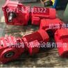 斜齿轮加速电机KA37SF47R57FA677787齿轮箱卧式杭州鸿飞厂家直销