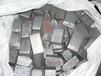 太钢纯铁,工业纯铁,炉料纯铁,成分纯净的镇静纯铁
