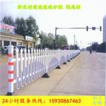 道路护栏pvc道路护栏道路隔离栏水漫庭图片