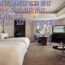 上海酒店客房预订上海20-30000平会议室活动场地预订会务会展服务商