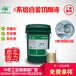 不氧化不发臭环保水溶性铝合金切削液价格优惠切削液厂家批发