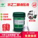 供应优质抗燃液压液抗燃液压油索拉厂家直销低价批发