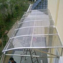 耐力板表面处理PC板材保养方法图片