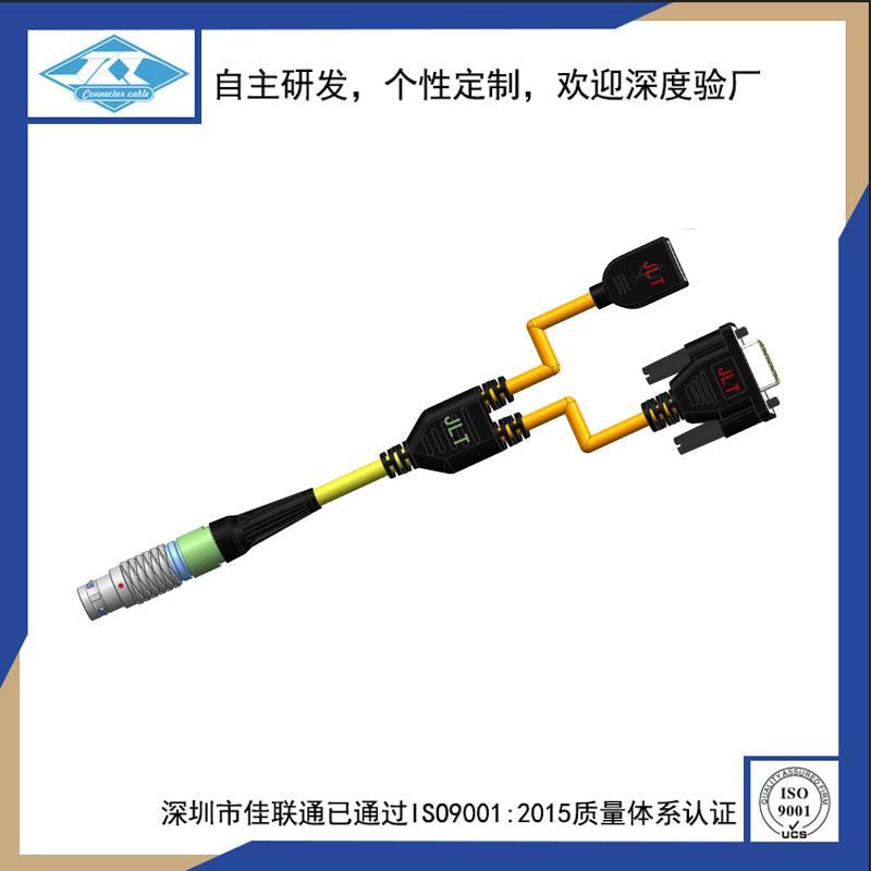 连接器线束加工连接器转接DB9公母头一拖二定制