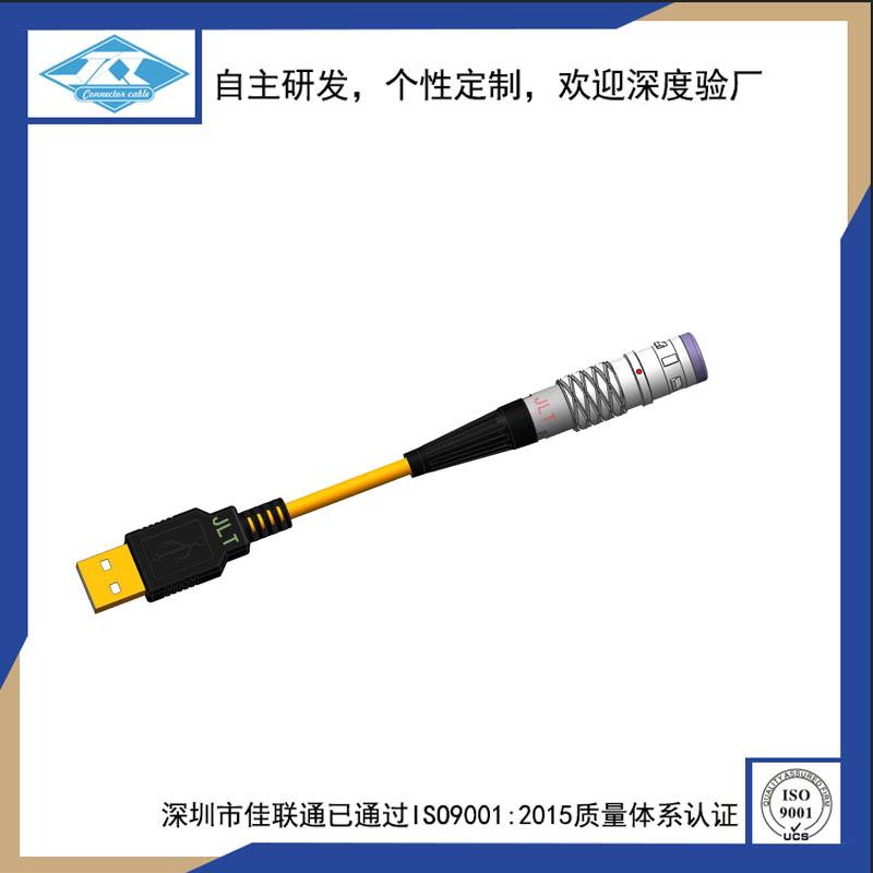 佳联通线束定制加工航空插头线束加工