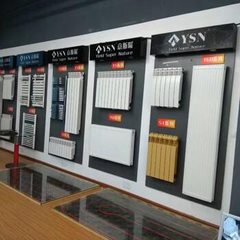 高压铸铝暖气片钢制板式暖气片散热器意斯暖品牌诚招全国直营店