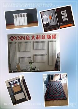 高压铸铝暖气片钢制板式暖气片意斯暖厂家直销诚招经销代理商