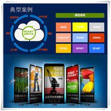 雄韬云算宝官方网站-云算宝是一款开放的会员管理系统图片