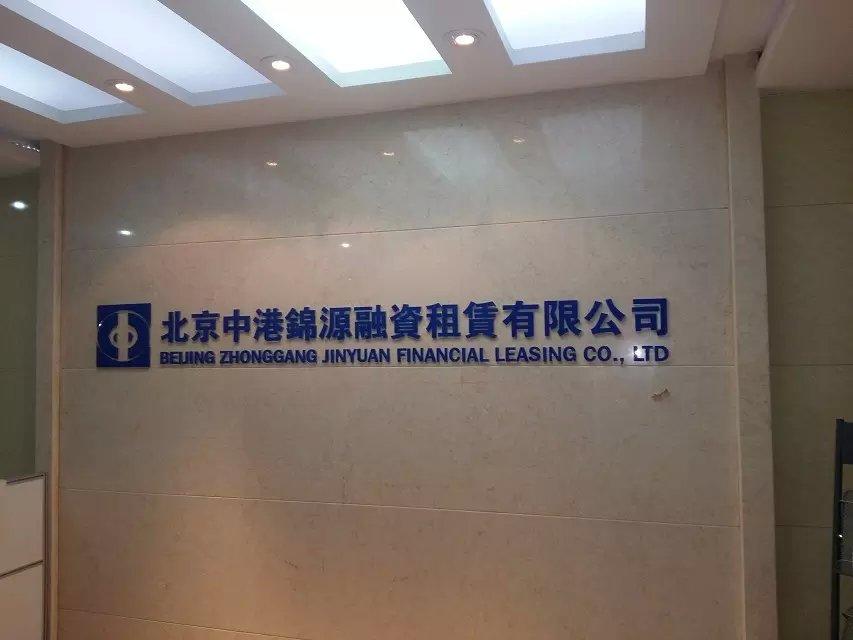 天津亚克力形象墙_北京加急制作亚克力字公司logo墙背景形象墙雕刻字