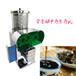 广州晨雕小型中药煎药机全自动中药煎药机