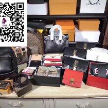 外贸原单包包奢侈品水货钱包一线货源诚招代理