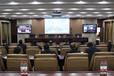 新泰视频会议系统在银行业务中的应用