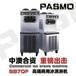百世贸PASMOS970商用冰淇淋机高产量三色双缸双系统冰激凌机