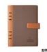 线装笔记本,记事本定制,皮面线装本,笔记本印刷厂