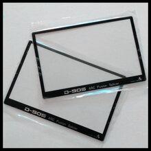 力科钢化玻璃加工厂AR玻璃图片