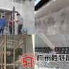 加固改造设计施工-珠海加固改造公司