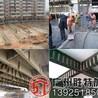 珠海房屋地坪加固施工方案