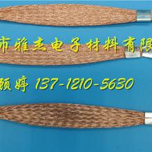 电缆桥架法兰接地线、镀锡铜编织铜导线图片