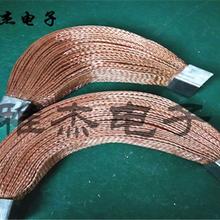 切口镀锡铜软连接铜编织导电带常用规格
