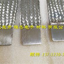 鍍錫銅軟連接一體焊接溶壓銅編織導電帶