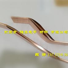充氣柜銅軟連接多層鍍錫銅箔伸縮節規格