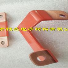 新款上市電池箱浸塑銅軟連接環氧樹脂涂層銅排