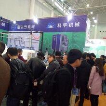 郑州科宇高速单双通道大回旋切纸机包装机图片
