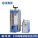 嘉鑫海JDP-150S150噸電動粉末壓片機