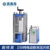 嘉鑫海JDP-150S150吨电动粉末压片机