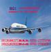 深圳机器设备出口到莫斯科机器设备出口空运到莫斯科机器设备出口运输