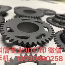3D打印韧性手板3D打印透明手板模型图片