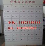 28门平板电脑手机柜生产厂家公共场所手机充电柜定做图片
