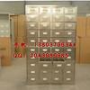 新型中药柜中西医结合柜工厂店不锈钢中药柜带塑料盒