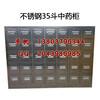 黑龙江哈尔滨中药柜子仿古公司库/黄页,70抽1.4米中药斗
