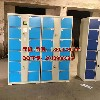 内蒙古吉林12门24门电子储物柜条码柜厂家终身维护