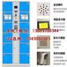 12门条码电子存包柜价格锦祥条码存包柜厂家永久存取记录