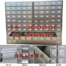 0.8mm冷轧板中药柜饮品柜药盘柜哈尔滨药房中药柜出售