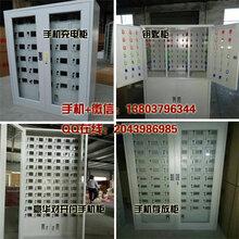 48玻璃门手机存放柜工厂店呼和浩特包头钢制手机柜销售点