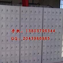 48门手机充电柜价格多少钱山东学校手机充电柜学生柜