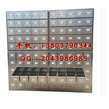晋中市昔阳县病房床头柜厂家不锈钢材质中药柜好吗