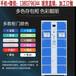 晉城朔州12門電子存包柜_刷卡柜單位員工刷卡存包柜訂做