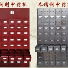 阳泉中药台厂家药剂台价格制作钢制中药柜成品酒红色