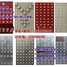 烟台中药橱柜销售部质量过硬锦福祥JXZY7050药柜一般是多少钱