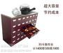 丹東不銹鋼藥柜木制中藥柜超值精品大聚會