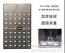 深圳新式中药柜_中式候诊椅10年专注