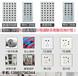 伊犁哈薩克手機充電柜訂做/定做24玻璃門手機存放柜
